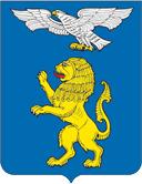 Трудоустройство в городе Белгород и Белгородской области